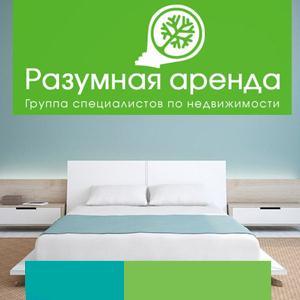Аренда квартир и офисов Красного Ткача