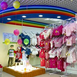Детские магазины Красного Ткача
