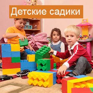 Детские сады Красного Ткача
