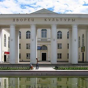Дворцы и дома культуры Красного Ткача