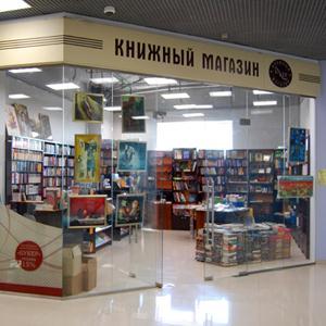 Книжные магазины Красного Ткача