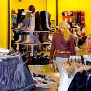 Магазины одежды и обуви Красного Ткача