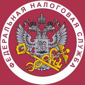 Налоговые инспекции, службы Красного Ткача