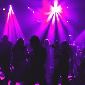 Ночные клубы Красного Ткача