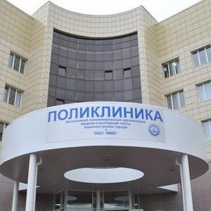 Поликлиники Красного Ткача