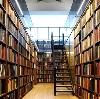 Библиотеки в Красном Ткаче