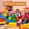Детские сады в Красном Ткаче
