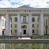 Дворцы и дома культуры в Красном Ткаче