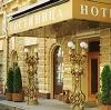 Гостиницы в Красном Ткаче