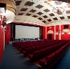 Кинотеатры в Красном Ткаче