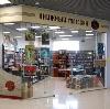 Книжные магазины в Красном Ткаче