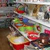 Магазины хозтоваров в Красном Ткаче