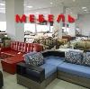 Магазины мебели в Красном Ткаче