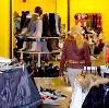 Магазины одежды и обуви в Красном Ткаче