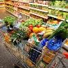 Магазины продуктов в Красном Ткаче