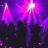 Ночные клубы в Красном Ткаче