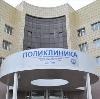 Поликлиники в Красном Ткаче