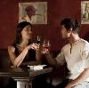 Рестораны, кафе, бары в Красном Ткаче