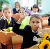 Школы в Красном Ткаче