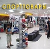 Спортивные магазины в Красном Ткаче