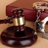 Суды в Красном Ткаче