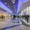 Торговые центры в Красном Ткаче