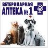Ветеринарные аптеки в Красном Ткаче