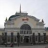Железнодорожные вокзалы в Красном Ткаче