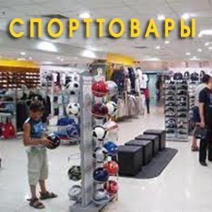 Спортивные магазины Красного Ткача