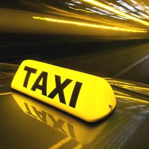 Такси Красного Ткача