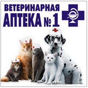 Ветеринарные аптеки Красного Ткача