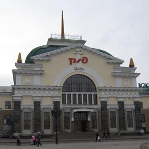 Железнодорожные вокзалы Красного Ткача
